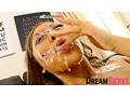 ロディオ・ギャルズ★ザーメン・パーティー in Tokyo 騎っかり腰ふり黒ギャルを真っ白に汚す素人汁 橘アイリのサンプル画像