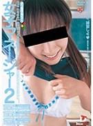 女子マネージャー2