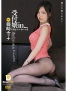 受付嬢in… [脅迫スイートルーム] Miss Reception Erina(26)