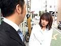 人妻強姦中出し リストラした社員に中出しされる社長夫人 葵あげはのサンプル画像