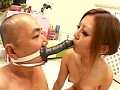究極の顔面騎乗新世界! M男の顔面にペニバンを付けてオナニーする女たち 2のサンプル画像