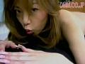 「痴」女優 瞳リョウのサンプル画像24