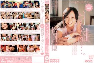 いつも笑顔で…。 松岡理穂
