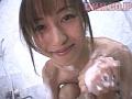 僕だけの巨乳ママ 3 及川奈央のサンプル画像