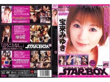 STAR BOX 宝来みゆき