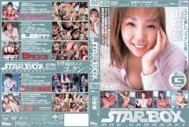 STAR BOX 山咲萌