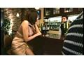 非日常的悶絶遊戯 バーでナンパされる巨乳お姉さん、ゆうこの場合のサンプル画像2
