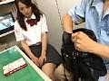 ザーメン中出し凌辱万引き少女 七咲楓花のサンプル画像2
