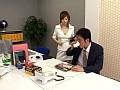 社長秘書はインテリ痴女 うるみゆうのサンプル画像
