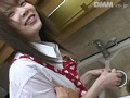 Hカップびしょ濡れ乳姫 水原あきのサンプル画像