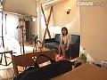中性少女 デビューシンドローム 長谷川あゆみのサンプル画像