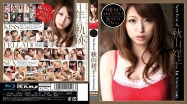 Very Best of 秋山祥子 1st Anniversary
