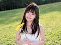 処女宮 ~Princess~ 葉山めいのサンプル画像