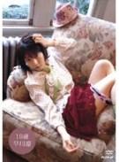 19歳 早川凛