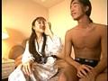 ザ・プライバシー「SEXと恋愛」のサンプル画像
