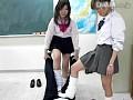 女子校生のM男いじめシリーズ02 女子校生の電気あんまオヤジ狩りのサンプル画像