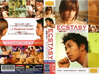 ECSTASY ~危険な香り~