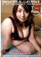 POCHA☆GIRL SENRI NANA