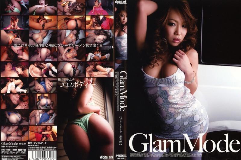 Glam Mode 【グラムモード 麻生岬】