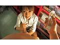 あゆむのこと、もっと見て 瀬名あゆむのサンプル画像7