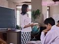 女教師まなつのエッチで淫らな物語り。のサンプル画像