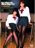 THE FETISH OF 女子校生黒タイツ evolution