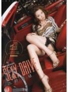 SEXY DRIVE 吉崎直緒