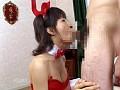 人気者で抜こう!! 秋月杏奈のサンプル画像