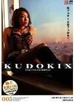 KUDOKIX 005