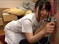 パイパン 愛須心亜 お貸しします。のサンプル画像6