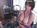 A級乳犯 後藤聖子のサンプル画像