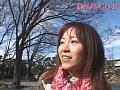 桃色プライベート ~梨花の部屋へようこそ~ 瀬奈梨花のサンプル画像8