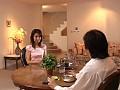 【双子妻】 連続失神調教 内田知里のサンプル画像