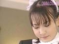 服従の奉仕メイド 桜井風花のサンプル画像12