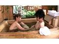 筆おろしの湯 ~童貞専門お風呂屋さん~ 朝日奈あかりのサンプル画像6