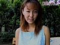 甘い果実 坂本リナのサンプル画像