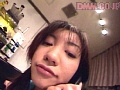 ずっと君を見てる 深田美穂のサンプル画像