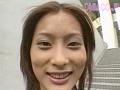 初熱してる。 美竹涼子のサンプル画像