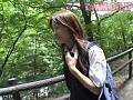 発情トリップ 美竹涼子のサンプル画像2