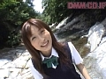 発情トリップ 美竹涼子のサンプル画像6