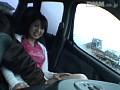 恋するHカップ 舞岡結希のサンプル画像