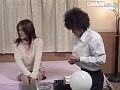 逆ソープ天国 小沢なつきのサンプル画像3