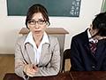 【VR】女教師が溺れる秘密の緊縛施術サロン 生徒の乱暴で不真面目な精子で孕ませられてから捨てられたいのっ!お願い!先生のことゴミ女にしてっ! 加藤ツバキのサンプル画像2