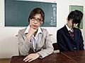 【VR】女教師が溺れる秘密の緊縛施術サロン 生徒の乱暴で不真面目な精子で孕ませられてから捨てられたいのっ!お願い!先生のことゴミ女にしてっ! 加藤ツバキのサンプル画像3
