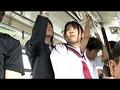 痴漢バス女子校生 つぼみのサンプル画像4