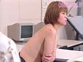 全裸社員 宝来みゆきのサンプル画像10