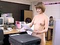 全裸社員 宝来みゆきのサンプル画像26