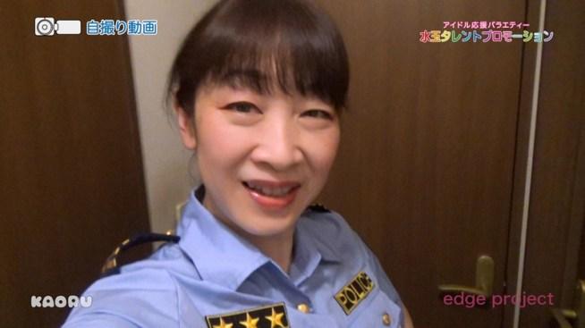 水玉タレントプロモーション KAORU&こえび師匠