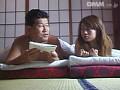 プリティワイフ15 ちょっぴりHな夢旅館 倉田和来のサンプル画像