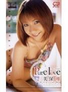 Pure love ~ピュアラブ~ 美保唯